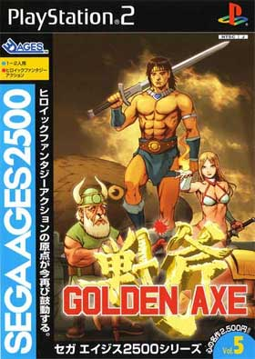 Golden Axe - Playstation 2