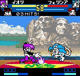 Le meilleur jeu de combat (années 1980-2020 / Toutes consoles confondues) ? Snkvscap_fight03